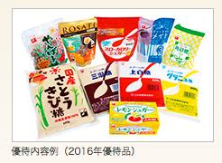 三井製糖.jpg