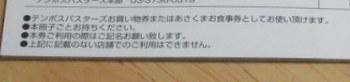 DSCF5003-001.JPG